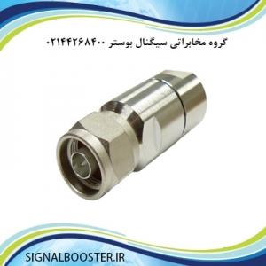 کانکتور 1/2 کابل فیدر