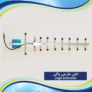 انتن گیرنده مدل یاگی gsm yagi antenna