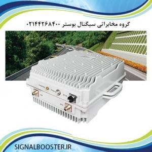ریپیتر 3G و GSM