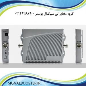 تقویت کننده موبایل gsm تک باند